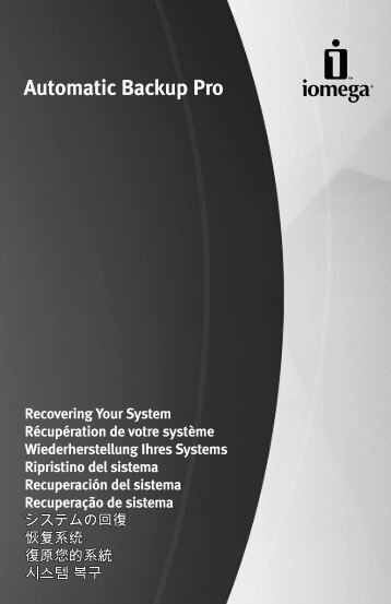 Automatic Backup Pro - Iomega