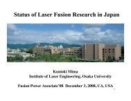 Status of Laser Fusion Research in Japan