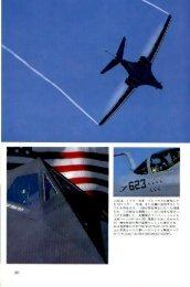 Koku Fan 1991-12.pdf