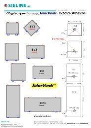 Οδηγίεσ εγκατάςταςησ SolarVenti ® SV2-SV3 ... - e-tzaki.gr - Τζάκια