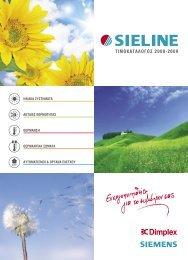 θερμανση - Sieline