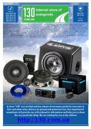 Car speakers Helix P236 Precision