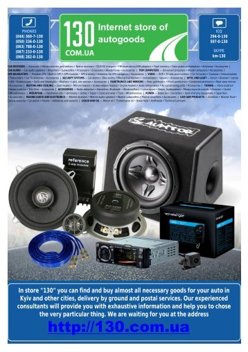 Car amplifier Helix A2 Competition