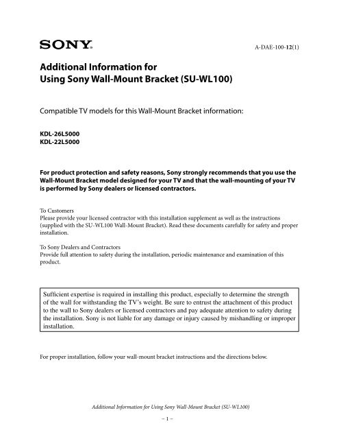 Additional Information For Using Sony Wall Mount Bracket Su Wl100