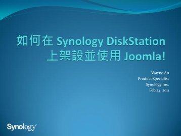 ????? - Synology Inc.