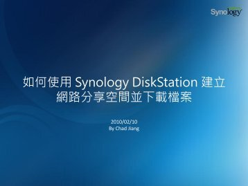 Synology 2009??????