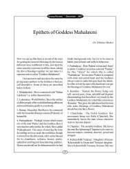 Epithets of Goddess Mahalaxmi