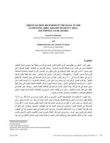 Origin of Iron-Rich Beds in the Basal Wajid Sandstone, Abha…