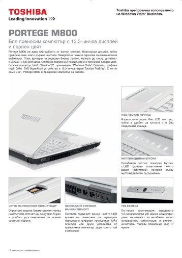 PORTEGE M800 - Toshiba