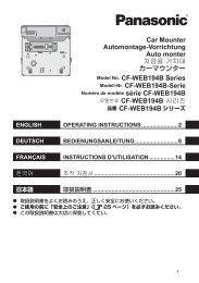 Car Mounter Automontage-Vorrichtung Auto monter ... - Panasonic