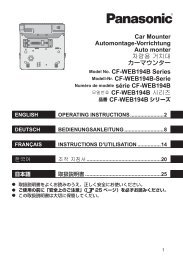 Car Mounter Automontage-Vorrichtung Auto monter ... - Panasonic