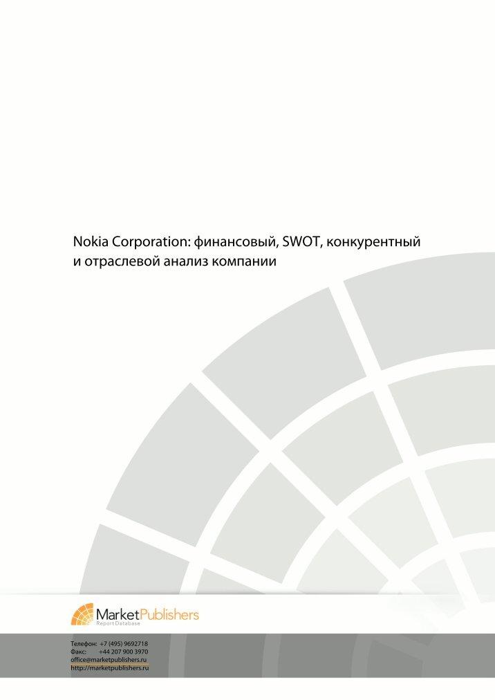 toshiba computers swot analysis
