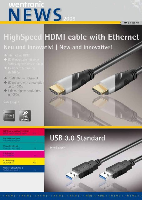 HighSpeed HDMI cable with Ethernet - Wentronic