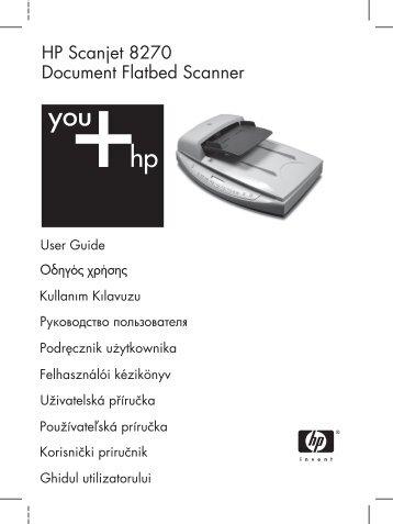 HP Scanjet 8270 Document Flatbed Scanner - Newegg.com