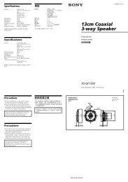 13cm Coaxial 3-way Speaker - Sony