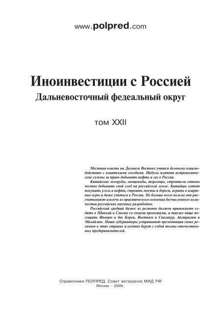 Агенство по раскрутке сайта Завитинск топ бесплатных сайтов для изучения английского языка с нуля