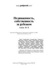 В июле 2020 года планируется взять кредит в банке на 6 лет в размере 880000 рублей условия