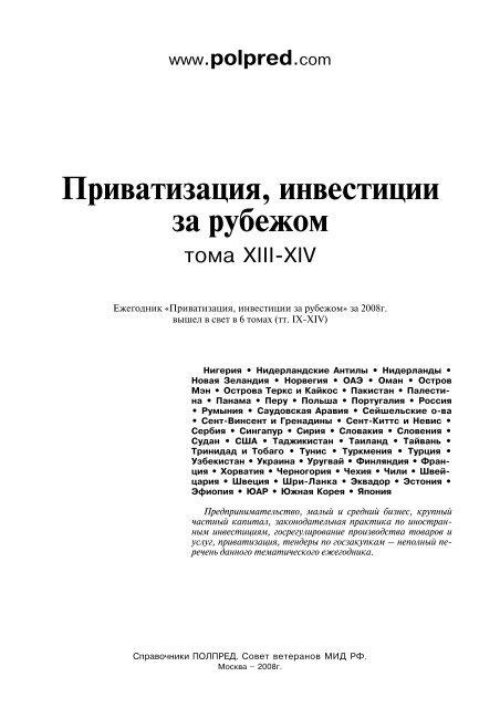 Возможность перевестись внутри фелиалов фирмы по россии