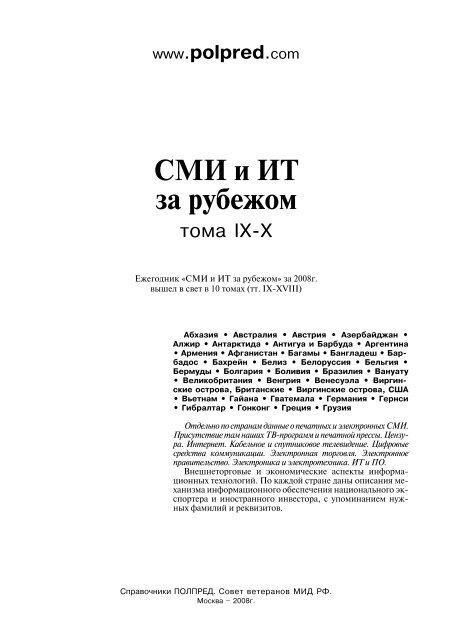 понятие занятости круг лиц считающихся занятыми кредит наличными альфа банк рассчитать topcreditbank ru