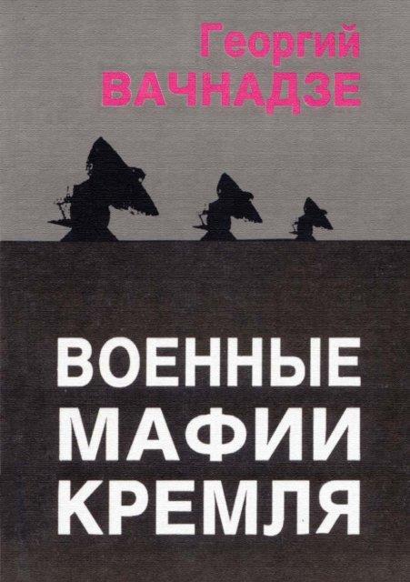 Андрей картавцев смотреть онлайн бесплатно