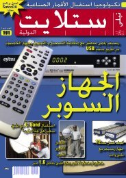 ﺗﻴﻠﻰ - TELE-satellite International Magazine