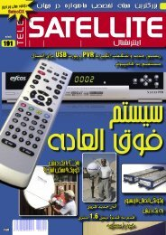 ﺍﻳﻨﺘﺮﻧﺸﻨﺎﻝ - TELE-satellite International Magazine
