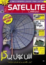 ﻓﺸﺮﺩﻪﺳﺎﺯﻯ ﺗﺼﺎﻭﻳﺮ - TELE-satellite International Magazine