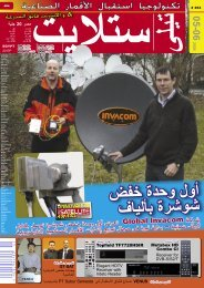 GT-SAT ﺔﻛﺮﺷ - TELE-satellite International Magazine