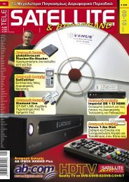 Γνώμη Ειδικών + - TELE-satellite International Magazine