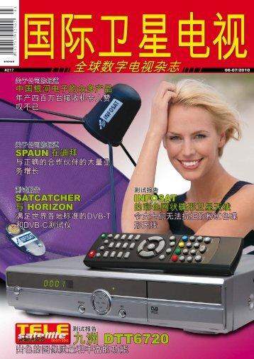 Dubai - TELE-satellite International Magazine