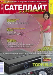 06-07 - TELE-satellite International Magazine
