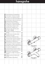 دليل االستخدام / تعليمات التجميع AR - Hansgrohe