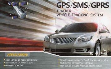 /SMS/GPRS