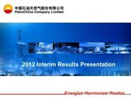 2012 Interim Results Presentation
