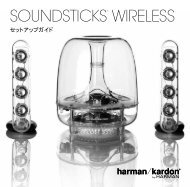 SOUNDSTICKS® WIRELESS - Harman Kardon
