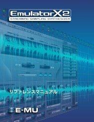 Creative Professional Emulator X2リファレンスマニュアル