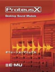 Proteus X - Creative