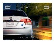 2011 Honda GX Natural Gas Vehicle - Dealer