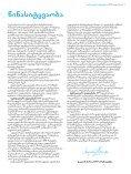 seqsualuri uflebebi: IPPF deklaracia - Page 5