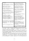 anotacia winamdebare wigni warmoadgens saxelmZRvanelos ... - Page 7