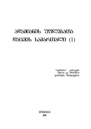 Almanakhi 6