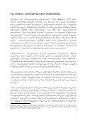 sazogadoebasTan urTierTobis safuZvlebi - Page 5