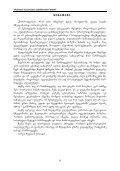 erovnebaTaSorisi urTierTobebis marTva meToduri saxelmZRvanelo - Page 7