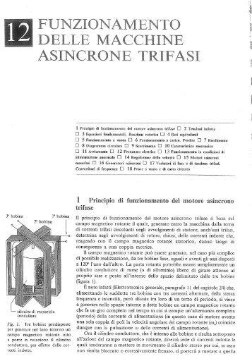 Funzionamento delle macchine asincrone trifasi - ingbeninato