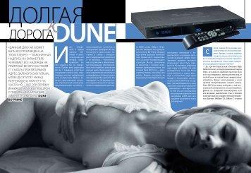 IVAN magazine Certified - Dune HD