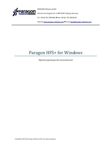 Paragon HFS+ for Windows - Download