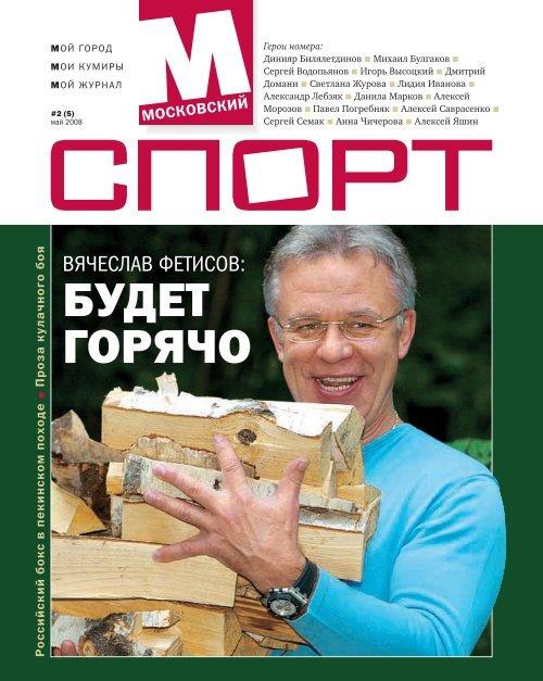 Елена Бирюкова Плескается В Ванне – Саша + Маша (2002)