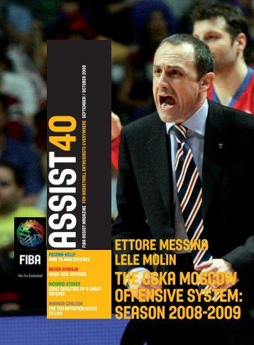 The CSKA Moscow Offensive System: Season 2008-2009