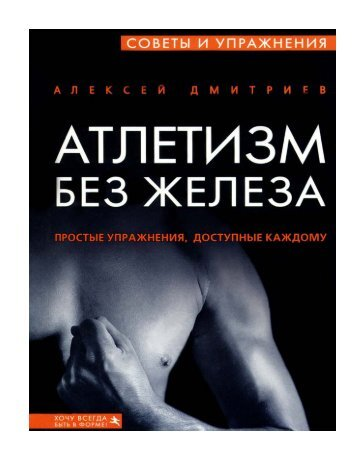 ???????? ??? ?????? - ??????? ?????? ?????????? e-Reading