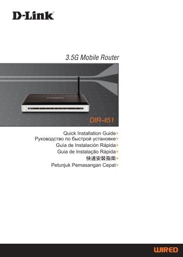 3.5G Mobile Router DIR-451 - D-Linkla